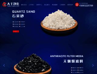 greycode.cn screenshot