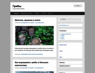gribe.ru screenshot