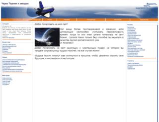 grigam.wallst.ru screenshot