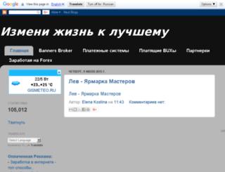 grigorevna.blogspot.com screenshot