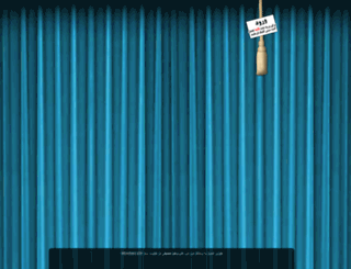 grine.lxb.ir screenshot