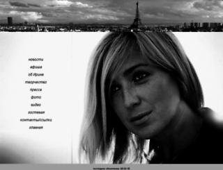 grineva.ru screenshot