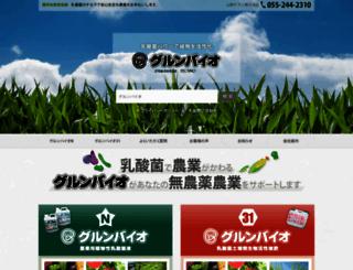 grnbio.com screenshot