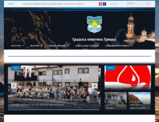 grocka.org.rs screenshot