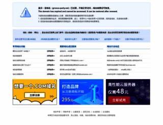 grooce-party.net screenshot