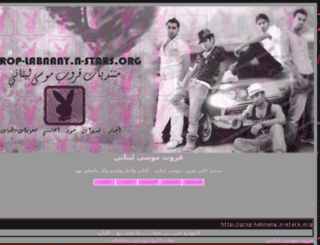 grop-labnany.n-stars.org screenshot