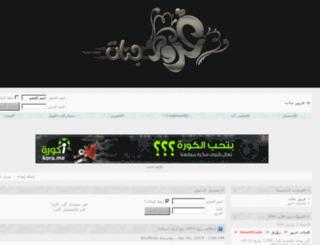 grorbnat.com screenshot