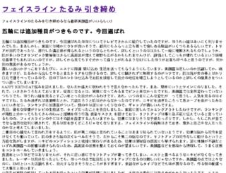 grosirframekacamata.com screenshot