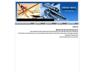 grosser-eng.com screenshot