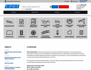 grot66.ru screenshot