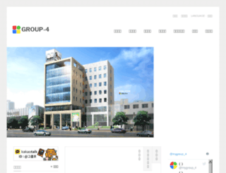 group-4.co.kr screenshot