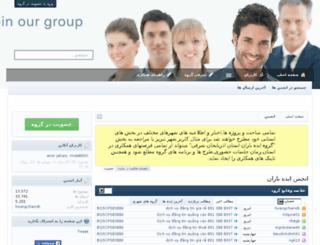 group.ideabaran.ir screenshot