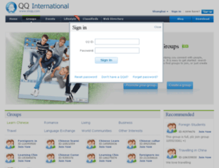 group.imqq.com screenshot