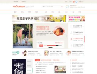group.yaolan.com screenshot