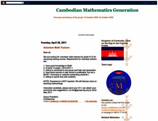 groupcmg.blogspot.com screenshot