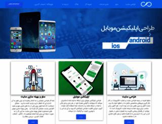 groupdesign.ir screenshot
