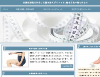 groupewbf.com screenshot