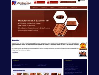 groupkrishna.com screenshot