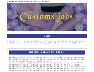 groupwisetonotes.com screenshot