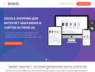 grow-up.com.ua screenshot