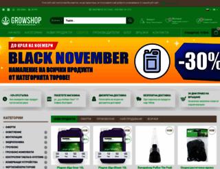 growshop-bg.com screenshot