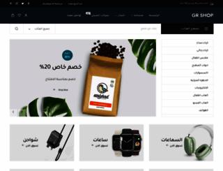 grshops.com screenshot