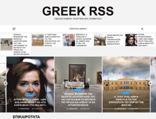 grss.info screenshot