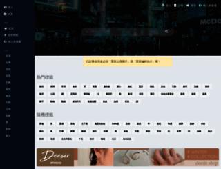 grtimed.com screenshot