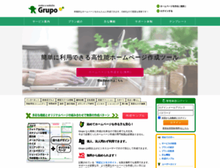 grupo.jp screenshot