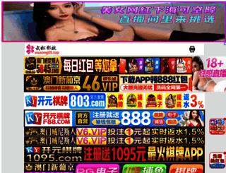 grupo69petalos.com screenshot