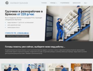 gruz-grava.ru screenshot