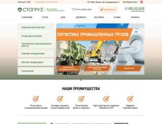 gruz.msk.ru screenshot