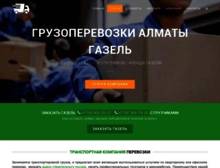 gruzoperevozki-almaty.com screenshot