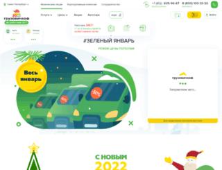 gruzovichkoff.ru screenshot