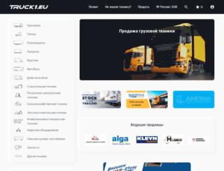 gruzovik.com screenshot
