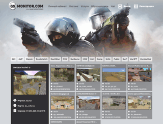 gs-monitor.com screenshot