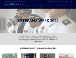 gs.columbia.edu screenshot