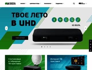 gs.ru screenshot