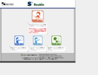 gsb-tmu.keinet.ne.jp screenshot