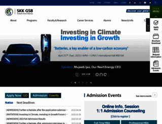 gsb.skku.edu screenshot