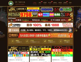 gsbdl.com screenshot