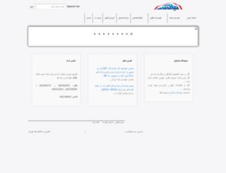 gscan.ca screenshot