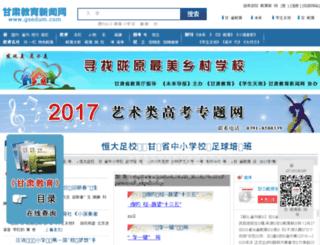 gsedum.com screenshot