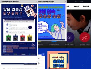 gsei.kr screenshot