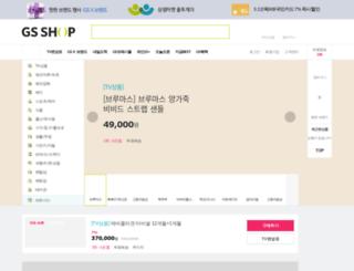 gseshop.com screenshot