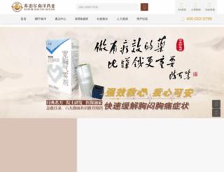 gshoppee.com screenshot