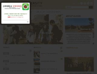 gsis.korea.ac.kr screenshot