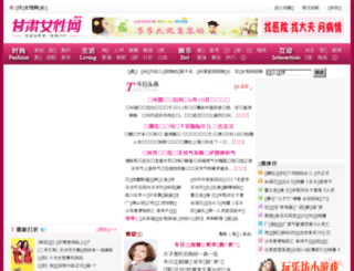 gslady.net screenshot