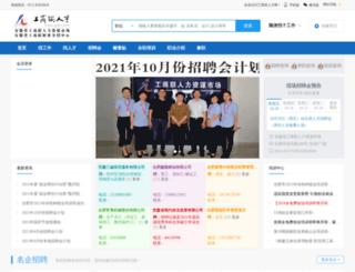 gslrc.com screenshot