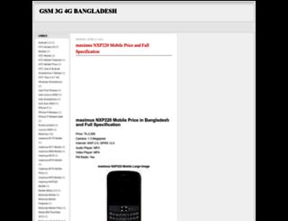 gsm-bangladesh.blogspot.com screenshot
